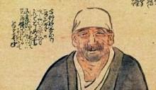 Matsuo Bashō by Yosa Buson